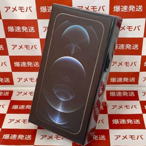 iPhone12 Pro Apple版SIMフリー 512GB MGMG3J/A A2406正面
