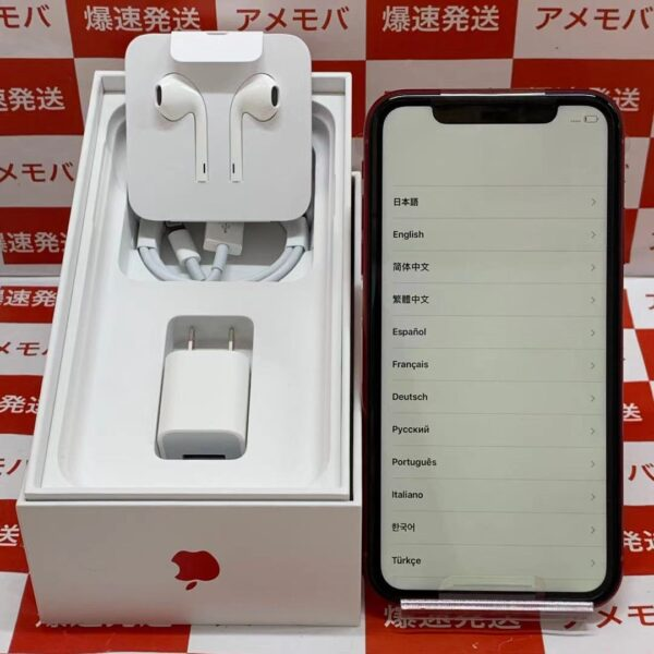 iPhoneXR Apple版SIMフリー 64GB MT062J/A A2106-正面