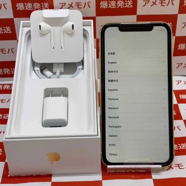 iPhoneXR Apple版SIMフリー 64GB MT082J/A A2106正面