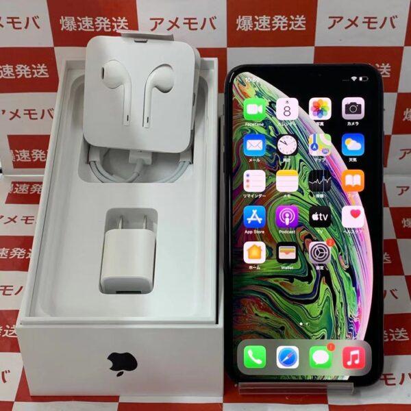 iPhoneXS Max 海外版SIMフリー 512GB MT772ZA/A A2104-正面