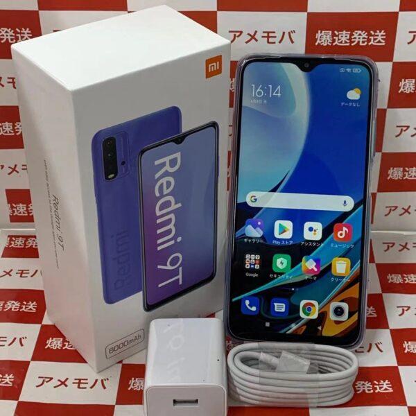Redmi 9T SIMフリー 64GB M2010J19SR-正面