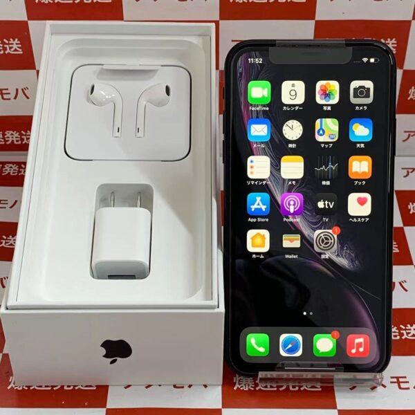iPhoneXR docomo版SIMフリー 128GB MT0G2J/A A2106-正面