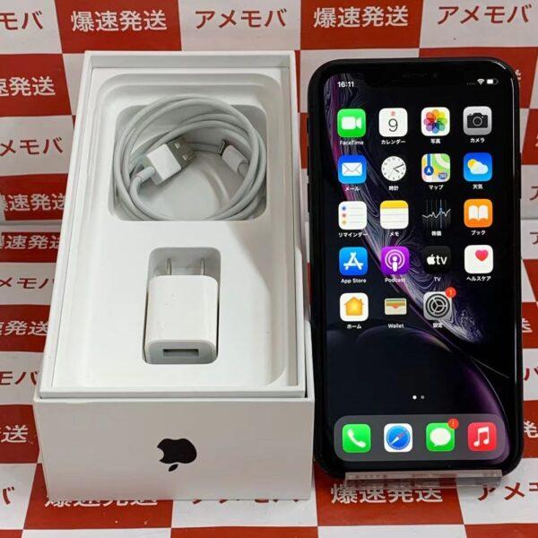 iPhoneXR au版SIMフリー 128GB MT0G2J/A A2106-正面
