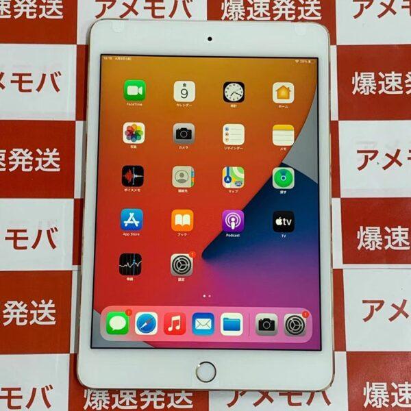 iPad mini 4 docomo版SIMフリー 64GB MK752J/A A1550-正面