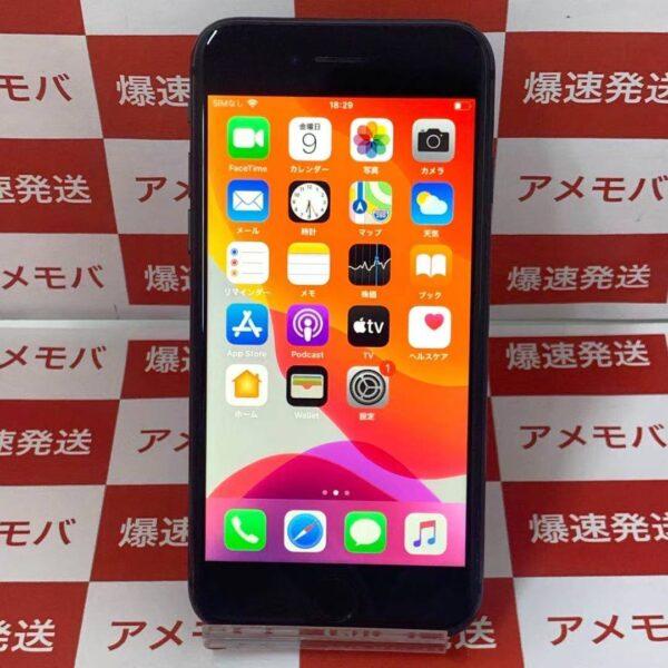 iPhone8 SoftBank版SIMフリー 256GB NQ842J/A A1906-正面