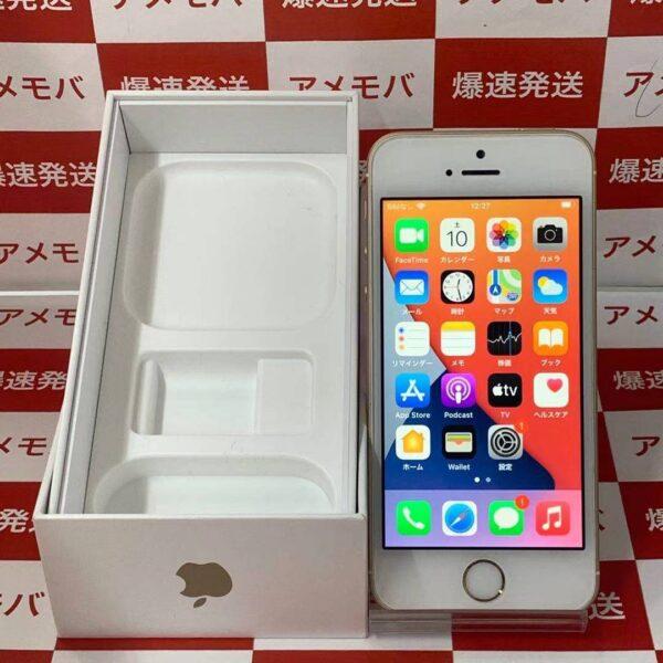 iPhoneSE UQmobile版SIMフリー 32GB MP842J/A A1723-正面
