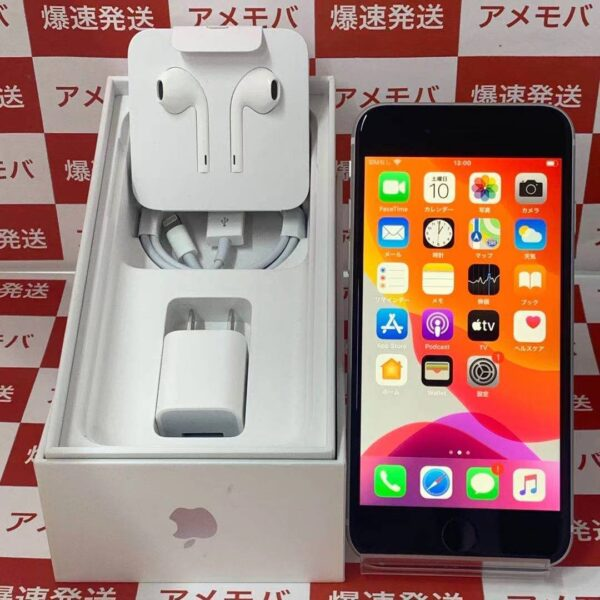 iPhoneSE 第2世代 au版SIMフリー 128GB MXD12J/A A2296-正面