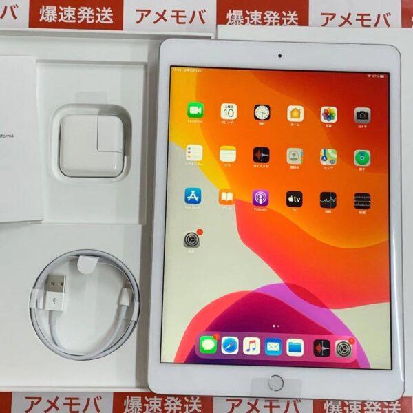 iPad 第7世代 Wi-Fiモデル 128GB FW782J/A A2197 整備済製品-正面