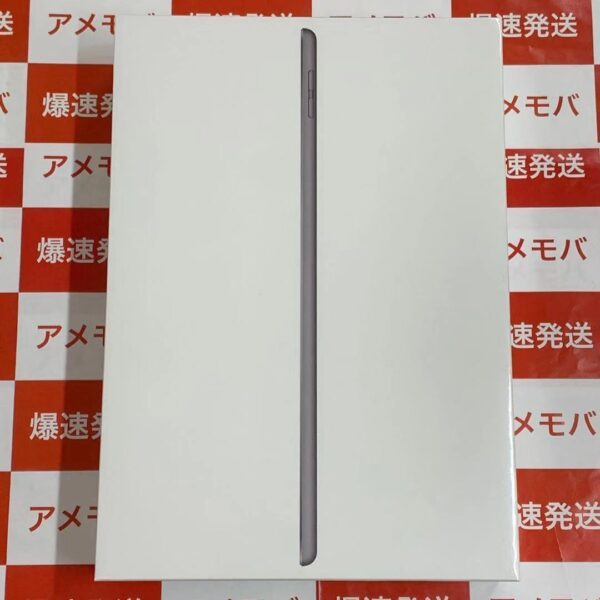 iPad 第8世代 128GB Wi-Fiモデル MYLD2J/A A2270 正面