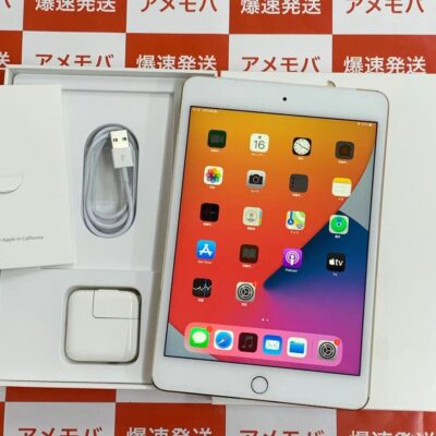 iPad mini 4 SoftBank版SIMフリー 128GB MK782J/A A1550