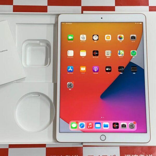 iPad Air 第3世代 Wi-Fiモデル 64GB MYGY2J/A A2072-正面