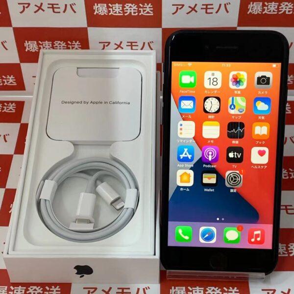 iPhoneSE 第2世代 SoftBank版SIMフリー 64GB MHGP3J/A A2296-正面