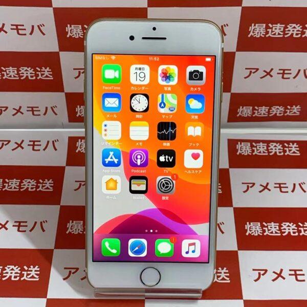 iPhone7 Apple版SIMフリー 128GB MNCM2J/A A1779-正面