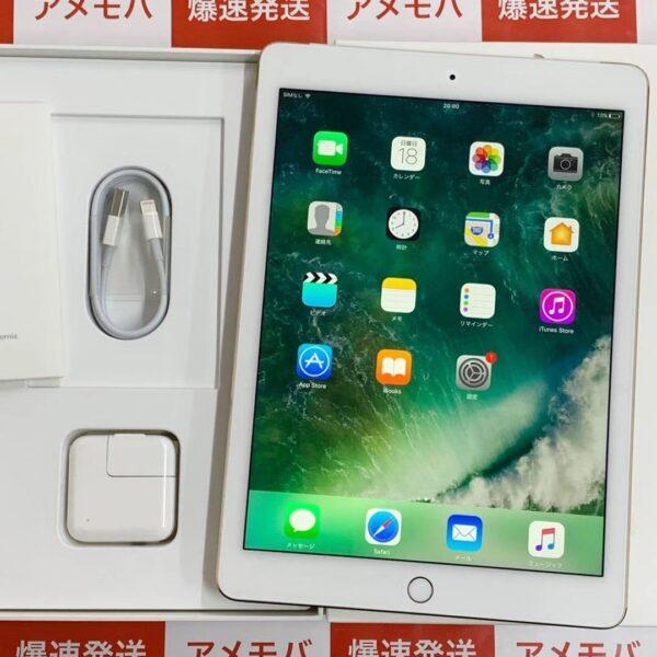 iPad Air 第2世代 docomo 32GB MNVR2J/A A1567-正面