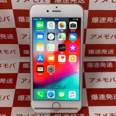 iPhone6s Y!mobile版SIMフリー 128GB MKQU2J/A A1688