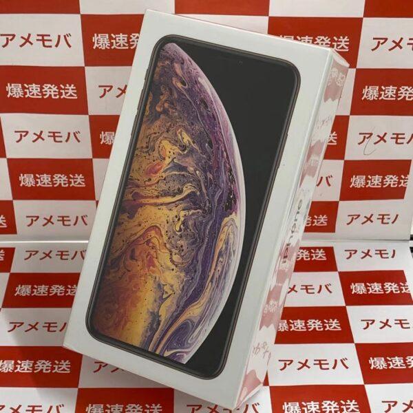 iPhoneXS Max Apple版SIMフリー 64GB MT6T2J/A A2102-正面