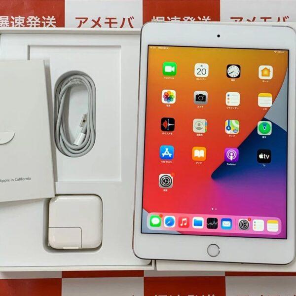 iPad mini 4 au版SIMフリー 128GB MK772J/A A1550-正面