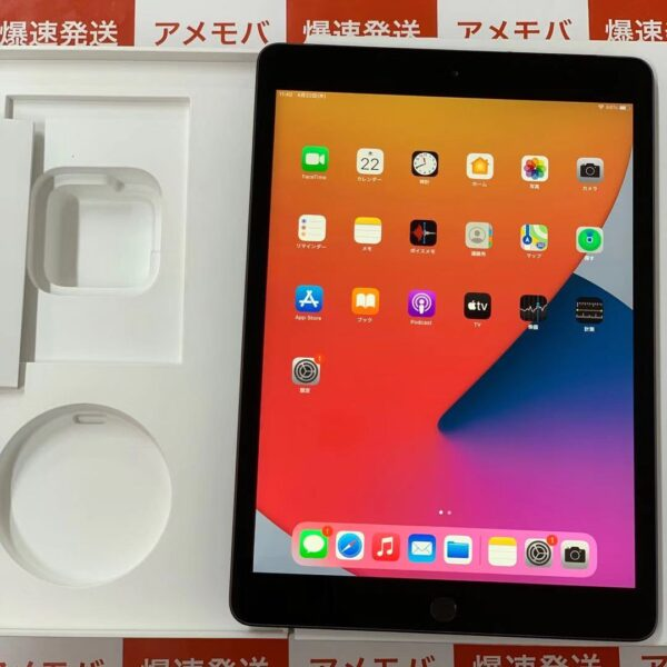 iPad 第7世代 SoftBank版SIMフリー 32GB MW6A2J/A A2198-正面