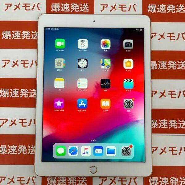 iPad Air 第2世代 SoftBank 16GB MH1C2J/A A1567-正面
