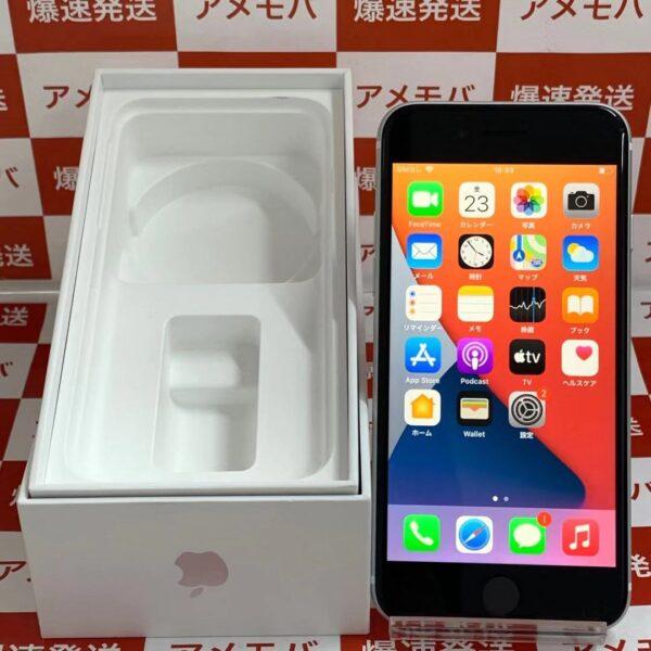 iPhoneSE 第2世代 Apple版SIMフリー 128GB MXD12J/A A2296-正面