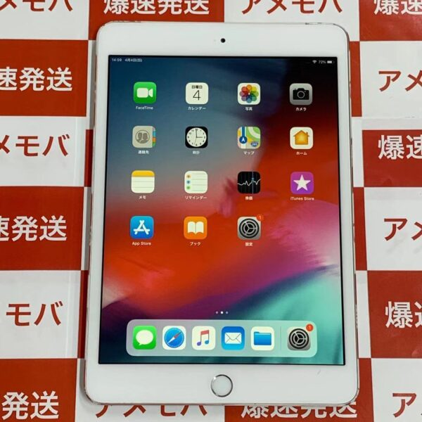 iPad mini 3 SoftBank 16GB MGHW2J/A A1600-正面