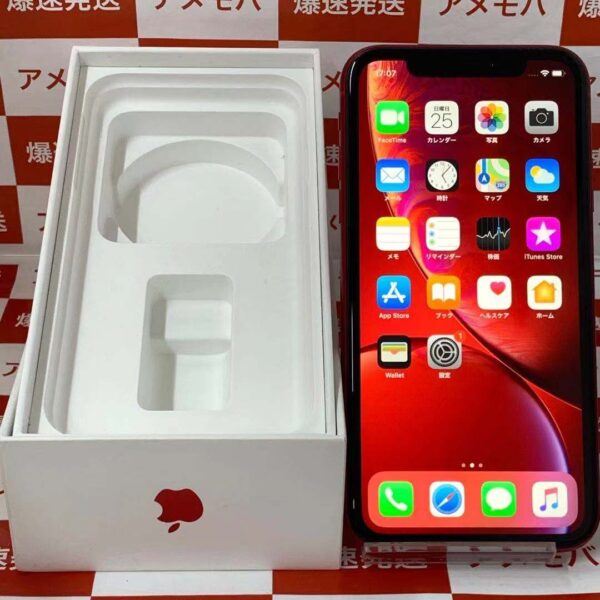 iPhoneXR docomo版SIMフリー 64GB MT062J/A A1230-正面