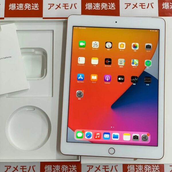 iPad 第6世代 SoftBank版SIMフリー 32GB MRM02J/A A1954-正面