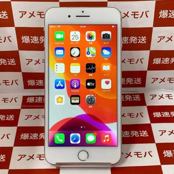 iPhone7 Plus au版SIMフリー 32GB MNRA2J/A A1785-正面