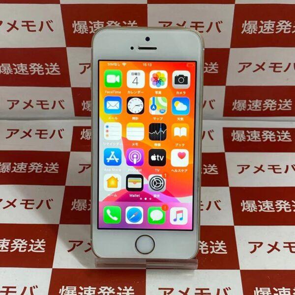 iPhoneSE Y!mobile版SIMフリー 32GB MP842J/A A1723-正面