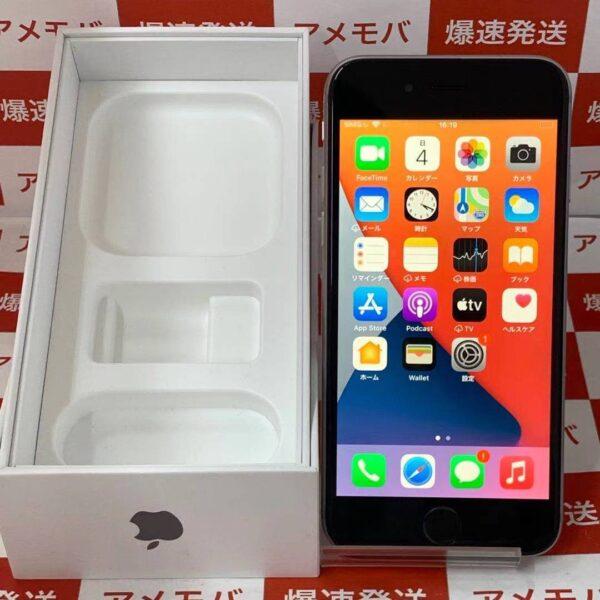 iPhone6s SoftBank版SIMフリー 32GB NN0W2J/A A1688-正面