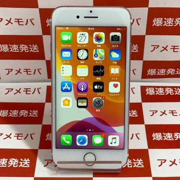 iPhone7 docomo版SIMフリー 128GB MNCN2J/A A1779-正面