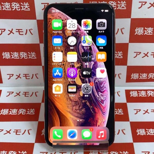 iPhoneXS docomo版SIMフリー 64GB MTAY2J/A A2098-正面