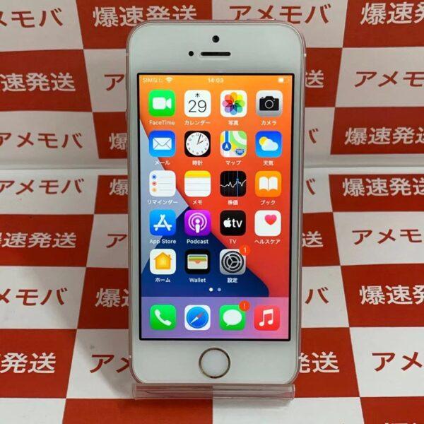 iPhoneSE SoftBank版SIMフリー 64GB MLXQ2J/A A1723-正面