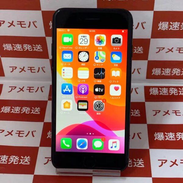 iPhone7 Apple版SIMフリー 128GB MNCP2J/A A1779-正面