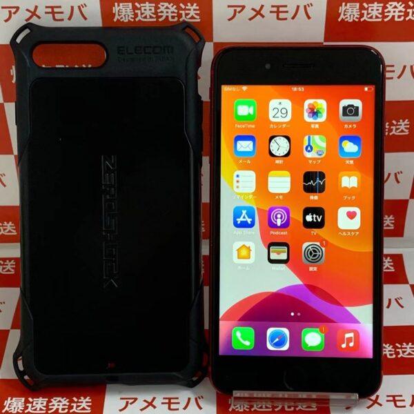 iPhone8 Plus SoftBank版SIMフリー 64GB MRTL2J/A A1898-正面