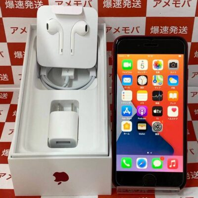 iPhoneSE 第2世代 SoftBank版SIMフリー 256GB MXVV2J/A A2296