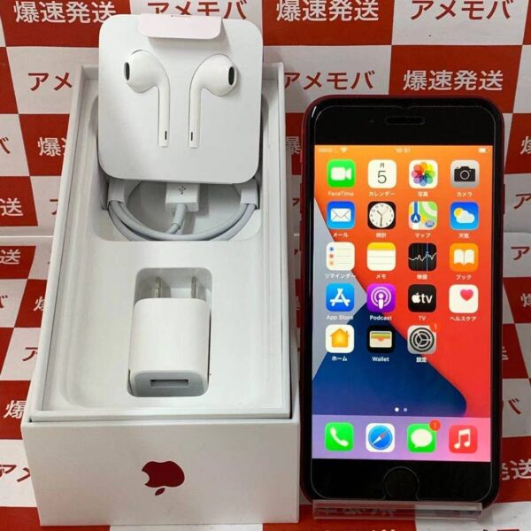 iPhoneSE 第2世代 SoftBank版SIMフリー 256GB MXVV2J/A A2296-正面