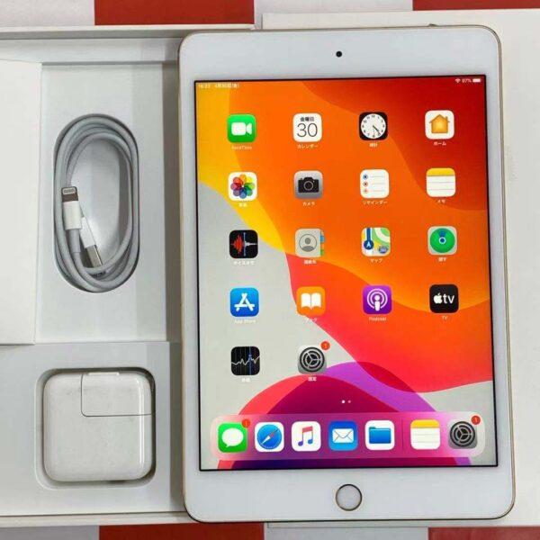 iPad mini 4 Wi-Fiモデル 16GB NK6L2J/A A1538-正面
