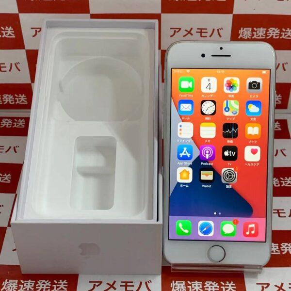 iPhone8 SoftBank版SIMフリー 64GB MQ792J/A A1906-正面