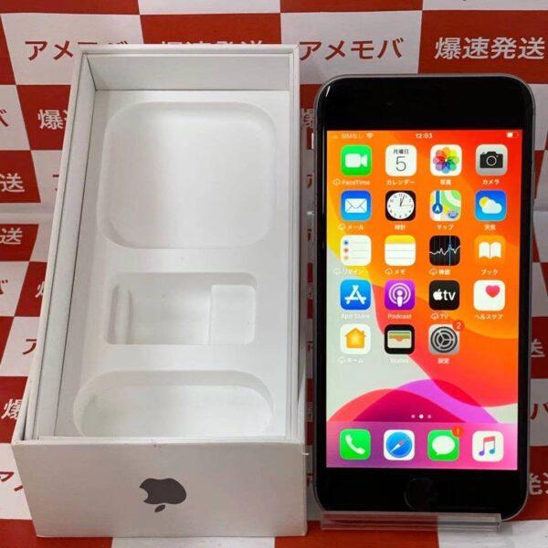 iPhone6s SoftBank版SIMフリー 64GB MKQN2J/A A1668-正面
