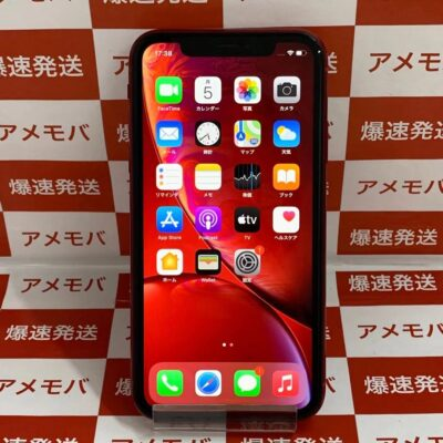 iPhoneXR Softbank版SIMフリー 64GB MT062J/A A2106