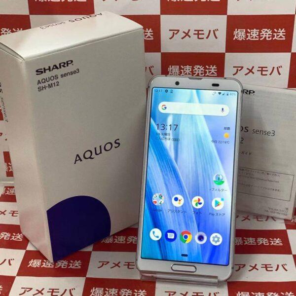 AQUOS sense3 SH-M12 SIMフリー 32GB デュアルSIM-正面