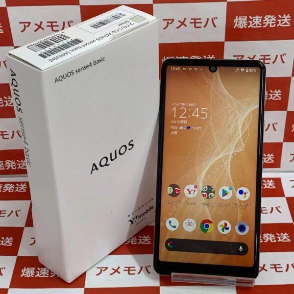 AQUOS sense4 basic Y!mobile 64GB A003SH SIMロック解除済み-正面