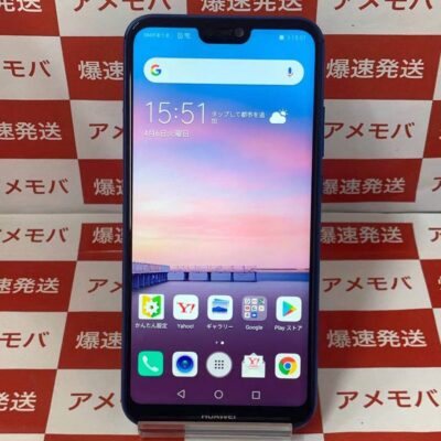 HUAWEI P20 Lite Y!mobile 32GB SIMロック解除済み ANE-LX2J