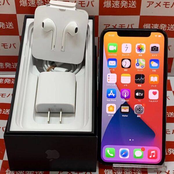 iPhone11 Pro Apple版SIMフリー 256GB MWCC2J/A A2215-正面