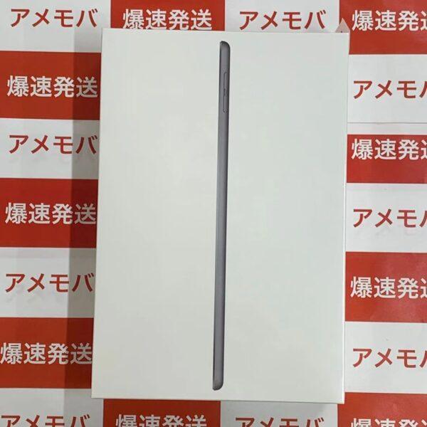 iPad mini 5 Wi-Fiモデル 64GB MUQW2J/A A2133正面