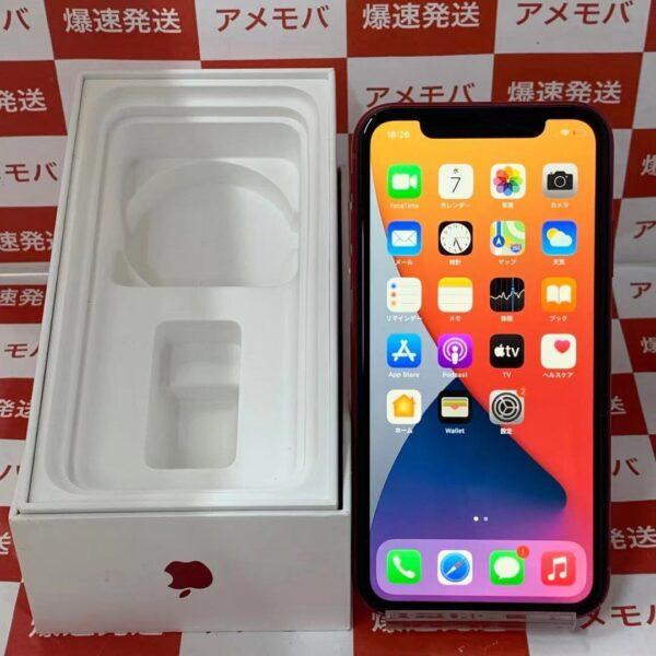 iPhone11 SoftBank版SIMフリー 128GB MWM32J/A A2221-正面