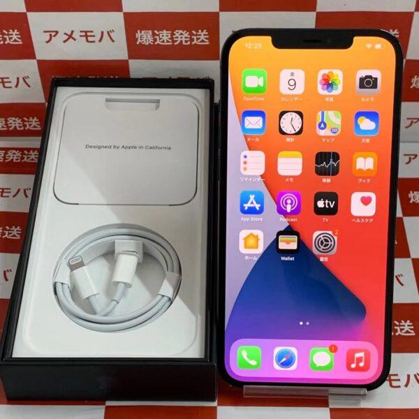 iPhone12 Pro Max SoftBank版SIMフリー 512GB MGD63J/A A2410-正面
