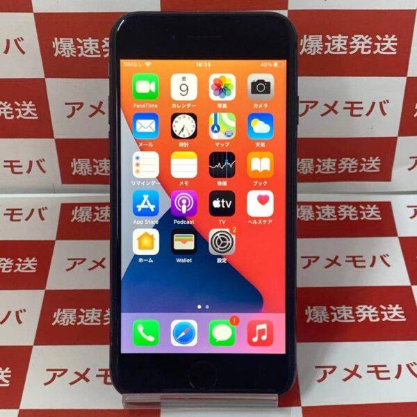 iPhone8 docomo版SIMフリー 256GB MQ842J/A A1906-正面