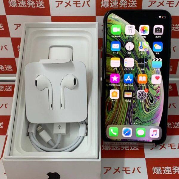 iPhoneXS au版SIMフリー 64GB MTAW2J/A A2098-正面